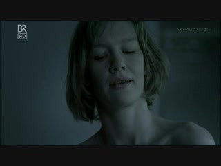 Sandra huller nude - uber uns das all (2011) hd 720p watch online