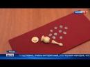 Вести Москва В Москве нашли шахматный клад времен Ивана Грозного