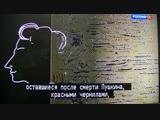 """Настоящее-прошедшее. Поиски и находки. Документальный сериал. """"Хранитель русской старины"""""""