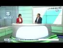 Дистанционные каналы обслуживания в РНКБ Эфир 05 10 2018