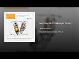 Lost Signal (Freakangel Remix)