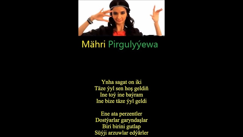 TURMENISTAN Top Singer- Mähri Pirgulyýewa- Täze ýyl [New Year]