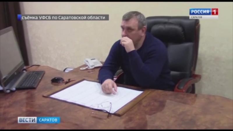 На получении крупной взятки пойман экс-глава Энгельсского района