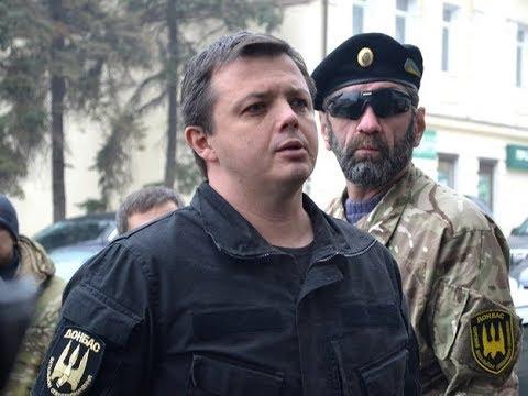 Провокация? Семен Семенченко рассказал все. Пограничная ZONA