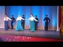 Танец Казачья лезгинка часть 1