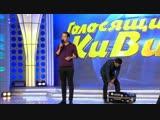 2013 КВН Днепр (Днепропетровск) - Юрмала