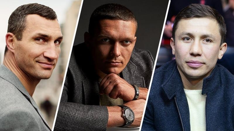 Сам Владимир Кличко о своем возвращении   Александр Усик vs. Луис Ортис - слухи   Головкин - Канело!