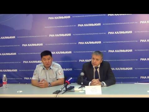 24 08 2018 брифинг с министром внутренних дел РК А В Мишагиным