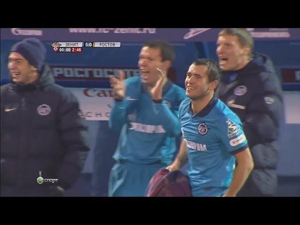 (HD) Зенит 5-0 Ростов (золотой матч) 14.11.2010 Премьер-Лига