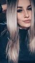Дайана Лукьяненко