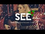 Car Astor - Santa Baby (Eartha Kitt) Live Acoustic Cover