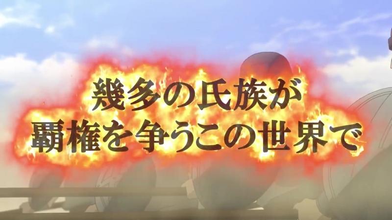 Трейлер летней премьеры Hyakuren no Haō to Seiyaku no Valkyria