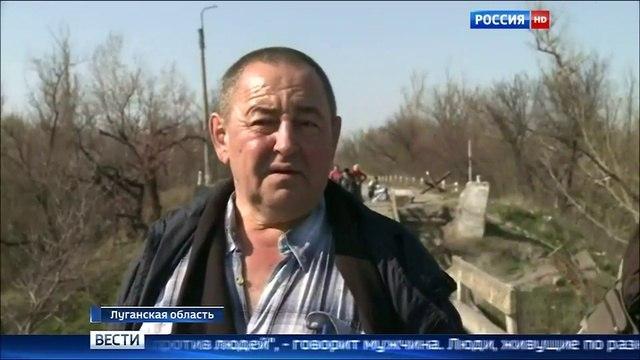 Вести. Эфир от 08.04.2016 (14:00)