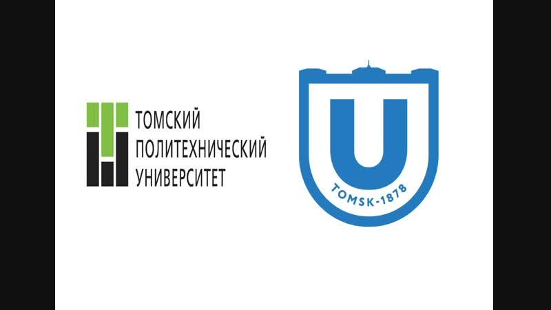 ТПУ-2 - ТГУ