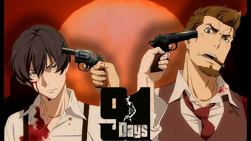 91 days - bellyache「AMV」