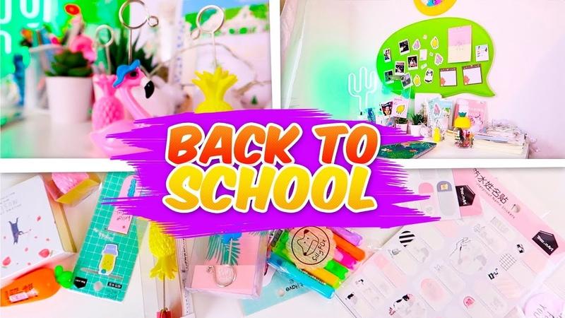 DIY Школьные принадлежности СВОИМИ РУКАМИ || BACK TO SCHOOL ( Лайфхаки для школы )