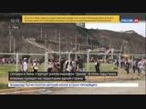 В Перу стартовал ралли-марафон