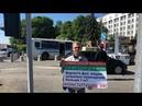Дольщики нежилых помещений URBAN GROUP вышли с протестом к Правительству РФ / LIVE 16.05.19