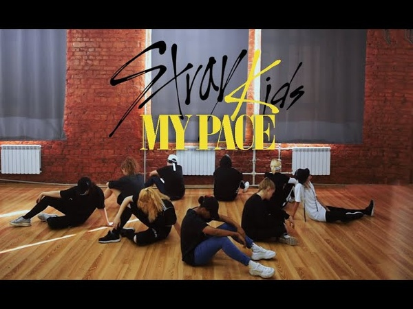 STRAY KIDS [스트레이 키즈] - MY PACE Dance Cover by LEVEL UP [short dance practice ver.]
