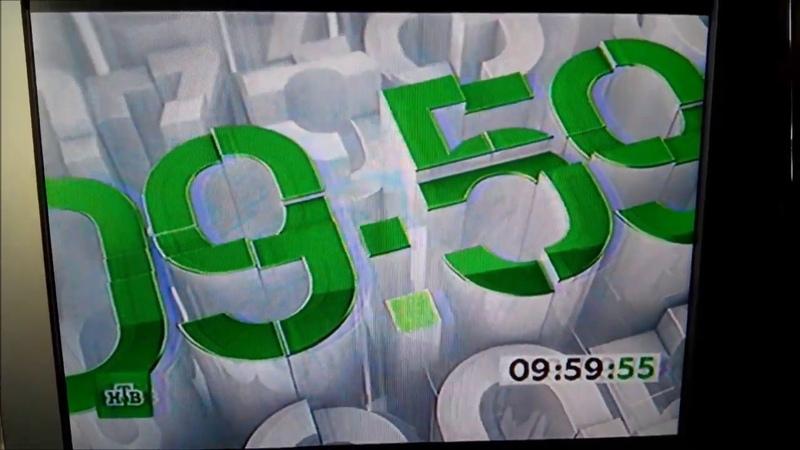 (CamRip) Начало программы Сегодня (НТВ, 08.02.2016, 1000)