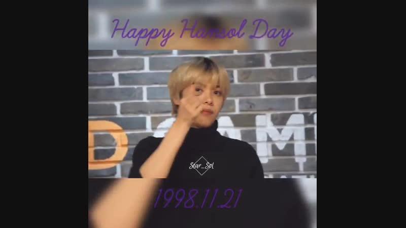 211118   Happy Ji Hansol Day