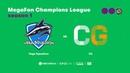 Vega Squadron vs CG, MegaFon Champions League, bo1 [GodHunt 4ce]