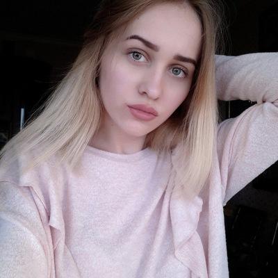 Арина Бордунова