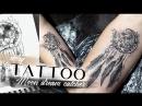 Tattoo story Moon dream catcher