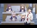 Anime365 Признан в любви шутка момент из аниме Rokudenashi Majutsu Koushi to Akashic Records