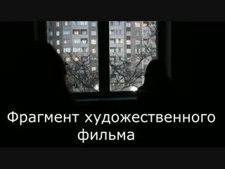 Невесёлая история (фрагмент художественного фильма, всплывающий)