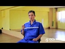 Врач-кинезиотерапевт в Анапе. Оздоровительный центр Ось Мира