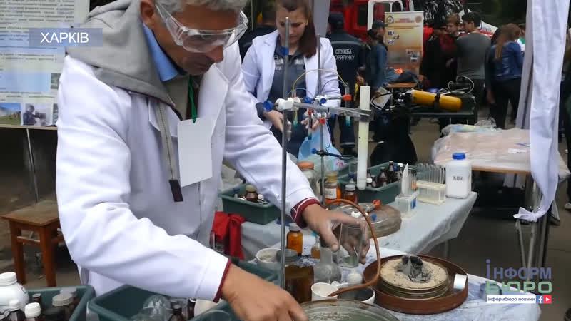 Нескінченність у наукових досягненнях: які заходи відбудуться до Дня науки