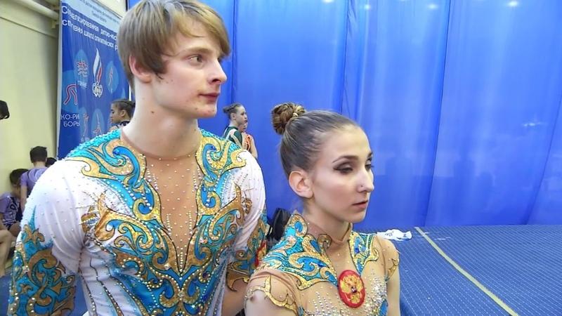 50-й Всероссийский турнир по спортивной акробатике на призы Юрия Зикунова
