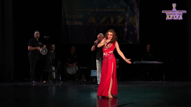 Алиса Москвина Aziza Festival 2018 Al Azdekaa orchestra Fi youm wa leila