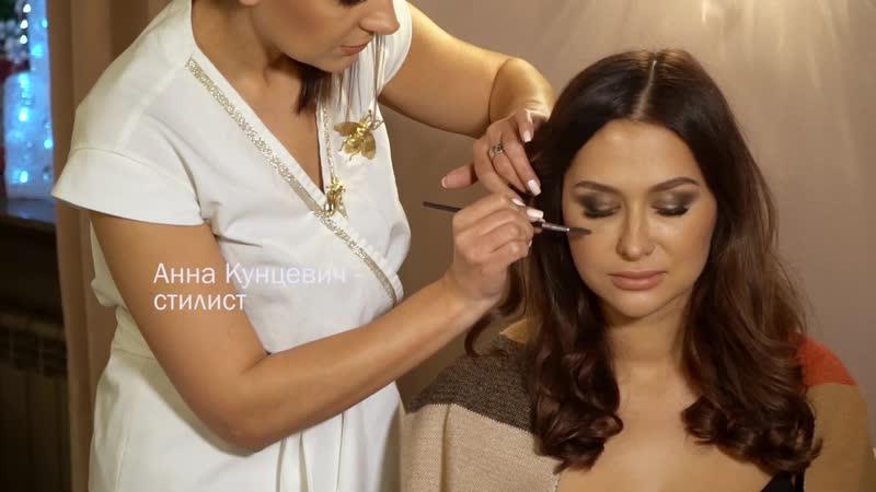 Интервью с свадебным стилистом Анной Кунцевич