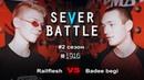 Sever Battle 6 Сезон 2 - Railflesh VS Badee begi