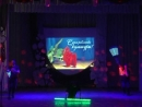 Лазерное шоу РДК