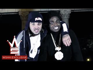 Kodak black - from the bottom (feat. albee al) (wshh exclusive - official music video)
