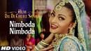 Nimboda Nimboda Full Song Hum Dil De Chuke Sanam Ajay Devgan Aishwarya Rai