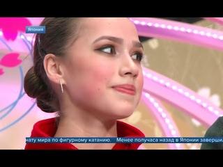 Alina Zagitova World Champs 2019 SP Reportage A