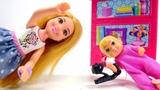 Барби потеряла туфлю. Видео для девочек игры с куклами.