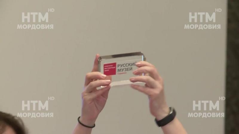 Открытие Культурно-выставочного центра Русского музея в Музее Эрьзи. Выставка «Николай Рерих» (НТМ)