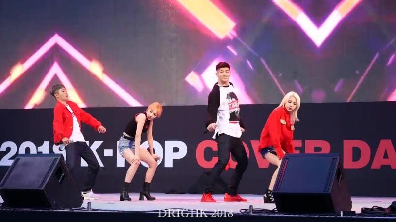 180623 KARD Full Fancam @ K-pop Cover Dance Festival