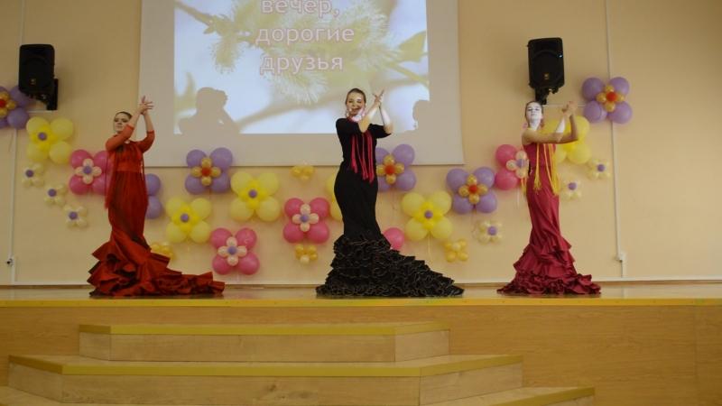 Соместное выступление лучших участниц танцевального коллектива Фламенко