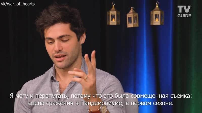 Интервью Мэтта для TvGuide_русские субтитры