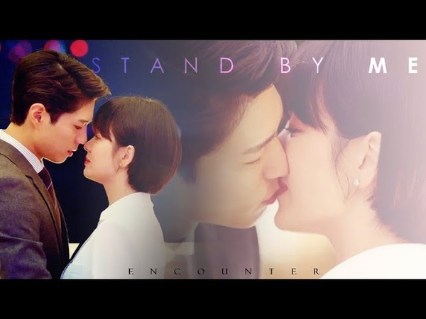 Soo Hyun Jin Hyuk ● Stand By Me ▷ Encounter