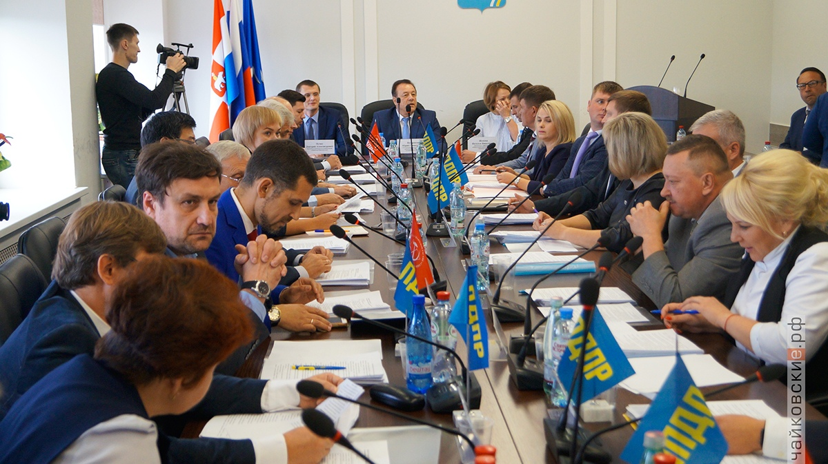 первое заседание избранных депутатов Чайковской городской Думы первого созыва, чайковский район, 2018 год