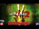 Спасаемся от зомби Left 4 Dead 2 3