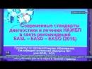 «International Hotel Tashkent»да Соғлиқни сақлаш вазирлиги анжумани t.me/joinchat/AAAAADv7jmaa_ECIP2kiTA