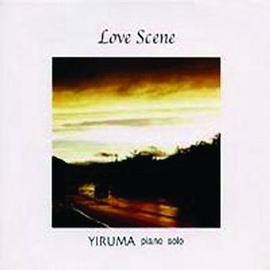 Yiruma альбом Love Scene (Yiruma Piano Solo)